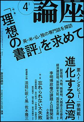 00009166_c_ronza200804.jpg